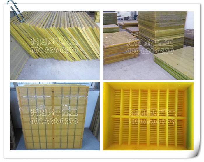 配件-聚氨酯篩板